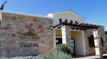 Secret Valley Holiday Villas Venus Rock Information Office